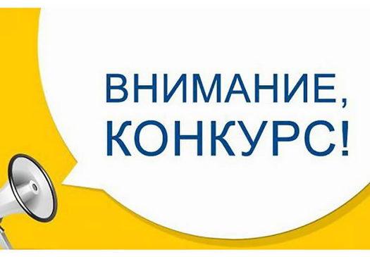 Приглашаем к участию в конкурсе «Кошелеевская уха»