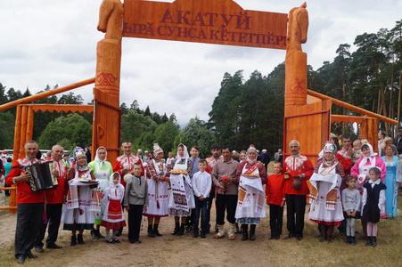 68-ой районный праздник песни, труда и спорта «Акатуй»