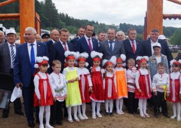 80-летие Комсомольского района