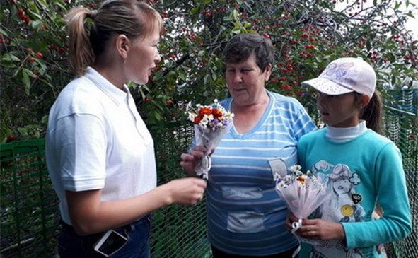 Волонтёры поздравляли с Днём семьи, любви и верности