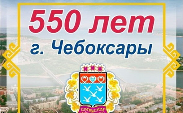 Президент России Владимир Путин поздравил с 550-летием столицы республики