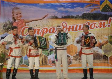Праздник, посвященный Дню работника сельского хозяйства и перерабатывающей промышленности