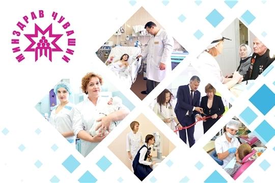 О работе больниц в нерабочий праздничный день 4 ноября
