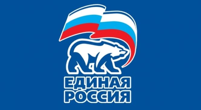 «Единая Россия» внесла в Госдуму поправки, касающиеся использования материнского капитала