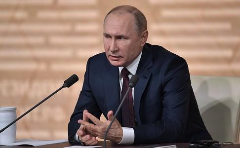 Послание Президента России Владимира Путина – в прямом эфире