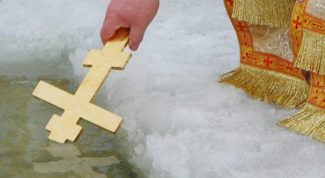 19 января – Крещение