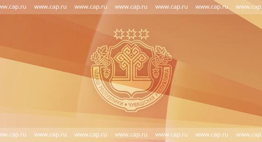 Об объявлении в Чувашской Республике 2021 года Годом, посвященным трудовому подвигу строителей Сурского и Казанского оборонительных рубежей