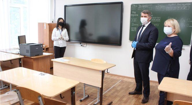 Олег Николаев проверил готовность пункта проведения ЕГЭ