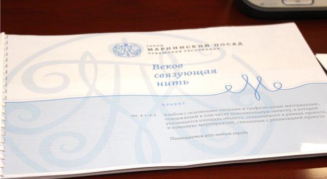 Мариинский Посад претендует на победу во Всероссийском конкурсе лучших проектов создания комфортной городской среды