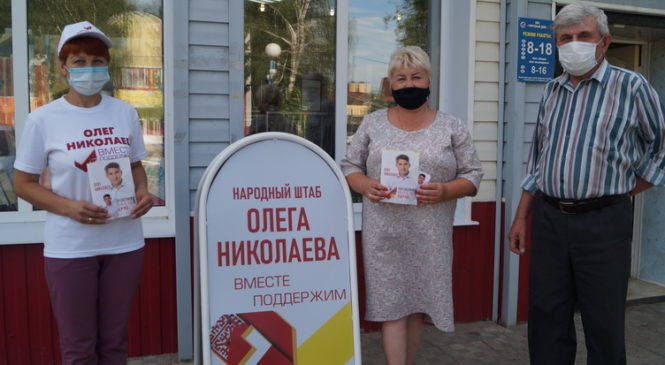 Открытие Народного штаба Олега Николаева