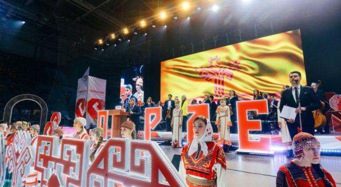«Пĕрле» в честь 100-летия Чувашии поборется за звание лучшего мероприятия России