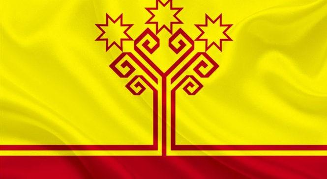Правительство Чувашии приняло стратегию развития республики