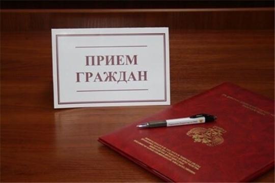 13 апреля  прокурором Чувашской Республики будет проведен личный прием граждан в режиме видеоконференцсвязи