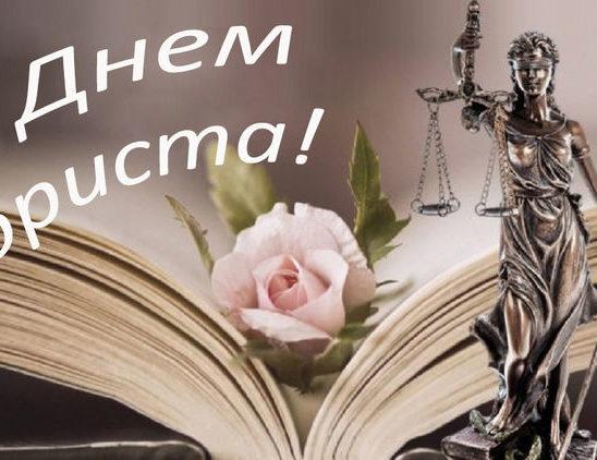 Глава Чувашии Олег Николаев поздравляет с Днем юриста