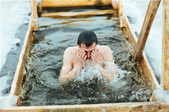 Правила купания в проруби