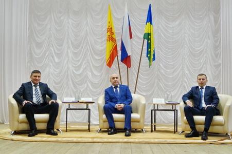 Подведение  итогов социально-экономического развития Комсомольского района