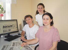 Пусть газета «Вакыт» уверенно идёт к своему 100-летнему юбилею